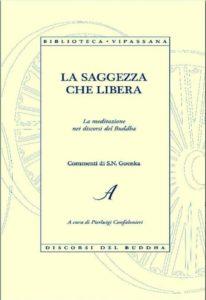 la_saggezza_che_libera_sito