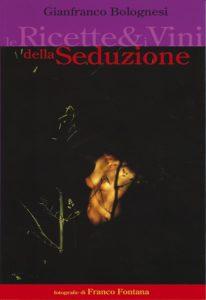 le_ricette_della_seduzione_sito