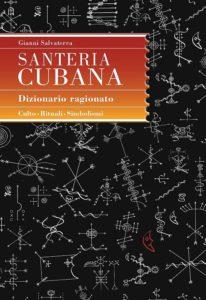 santeria_cubana_sito