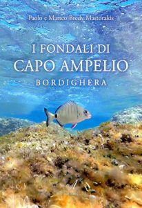 I fondali di Capo Ampelio, Paolo Bredy Mastorakis, Matteo Brady Mastorakis, Modena